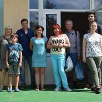 Поездка в Соколово